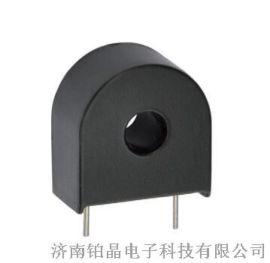 供应仪表用微型精密电流互感器CT220201