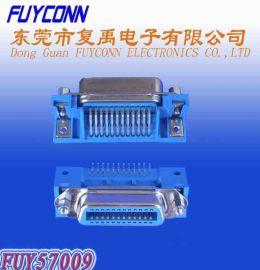 DDK 57(CN)-90度24母锁合L片六角螺丝插板式连接器