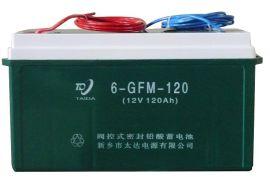 6GFM-120Ah储能型蓄电池 太阳能专用胶体蓄电池