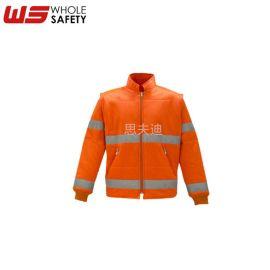 思夫迪厂家供应高可视荧光工作服 反光工作服 涤棉工作夹克可定制