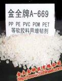 PP塑料增韧剂 改性PP塑料增韧剂 塑料抗冲击剂