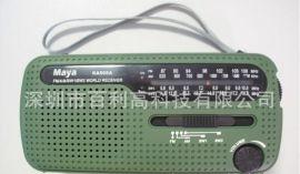 多功能收音机