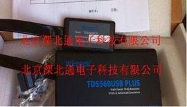 TDS560 PLUS仿真器