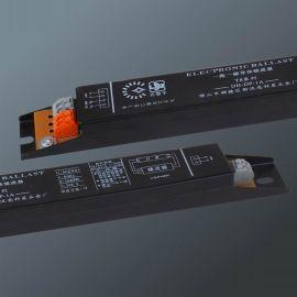T8磁导体电子镇流器