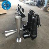 QSB射流曝气机 厂家供应 自吸式射流曝气机