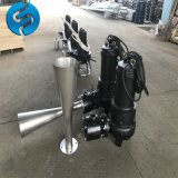 QSB射流曝氣機 廠家供應 自吸式射流曝氣機