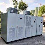 腾辉电气 6 -10kv高压变频调速柜