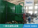 苏州废乳化液处理设备