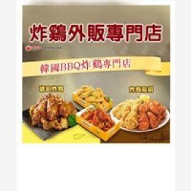 禾润东香着力打造一体化的沈阳韩国料理培训经营解决方案