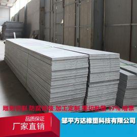 PVC塑料板 耐腐蚀砖机托板pvc硬板 建筑模板