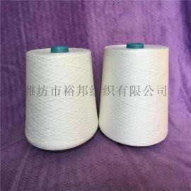 现货供应精梳纯棉缝纫线20支裕邦纺织