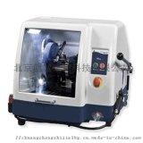 AbrasiMet 250砂輪切割機