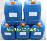 十二、十八胺聚氧乙烯醚硫酸甲酯盐