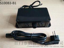 S100B3-B1 带按摩椅的沐足盆电源智能控制盒