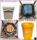 5升10公斤18L20KG食品桶模具,设计制造