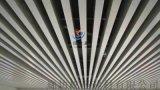 吊顶方管木纹转印方形管 天花吊顶铝方通
