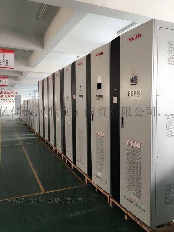 EPS應急電源15kw三相電源價格廠家