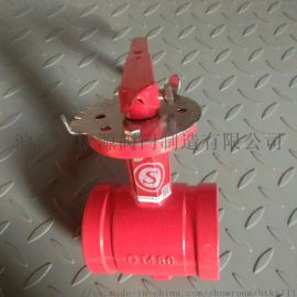 D81X球墨铸铁沟槽手柄蝶阀