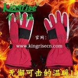 供应充电发热保暖手套
