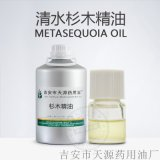 杉木油 冷杉精油 蒸馏提取天然植物精油