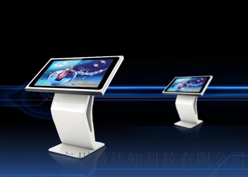 卧式32寸触摸广告机一体机触摸电脑智能查询机