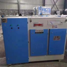 uv光氧等离子一体机废气处理设备