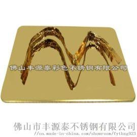 304不锈钢钛金镜面板