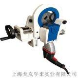 旋转轨道式洁净管道电动切管机
