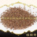 上海易芙精选优质核桃壳 油污废水处理核桃壳滤料