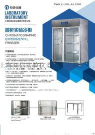 知信仪器 大空间层析实验冷柜