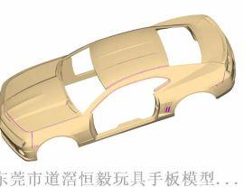 广州医疗仪抄数设计,广州塑胶抄数公司,3D玩具设计