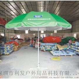过银胶布伞60寸太阳伞防水太阳伞可带配送