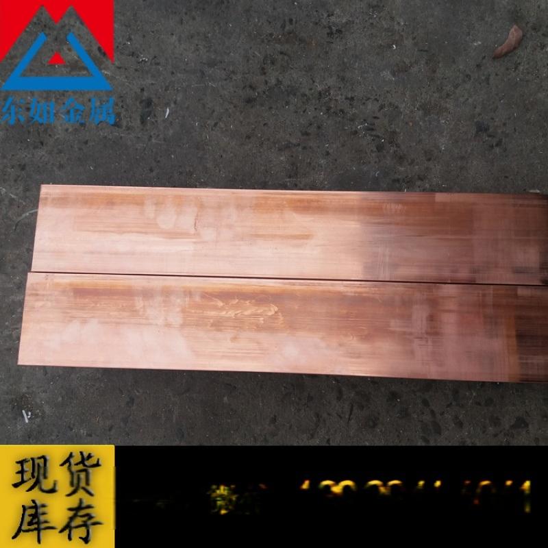 供应T2无氧无磁紫铜棒 C1100高导电率紫铜棒