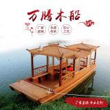 河南木船厂家直销小型8米半封闭画舫观光旅游船