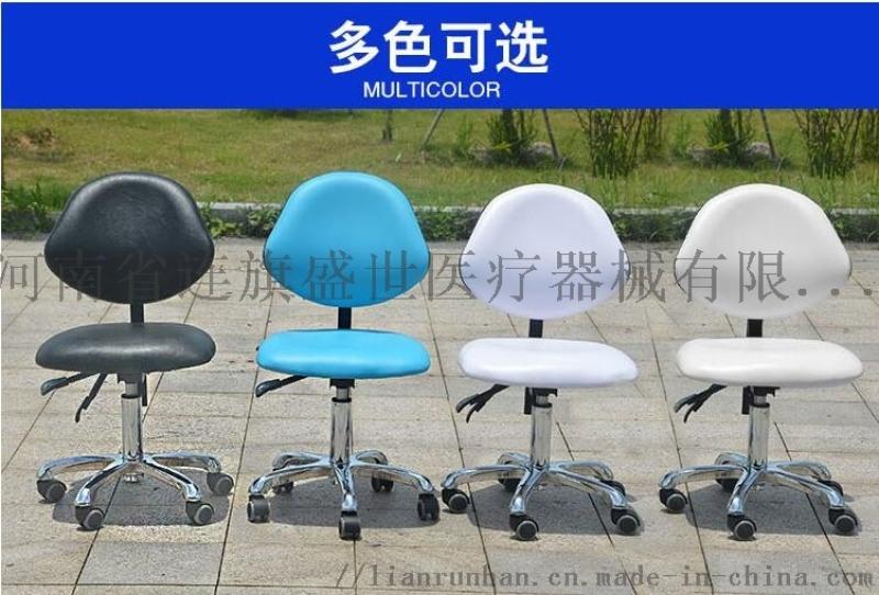 超声椅 升降椅 旋转椅 牙科医生椅子
