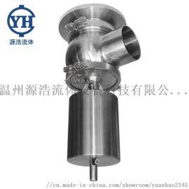 卫生级气动球形罐底阀 无菌罐底阀 不锈钢无菌放料阀