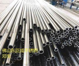 沈阳不锈钢精密管厂家,供应304不锈钢精密管