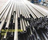 瀋陽不鏽鋼精密管廠家,供應304不鏽鋼精密管