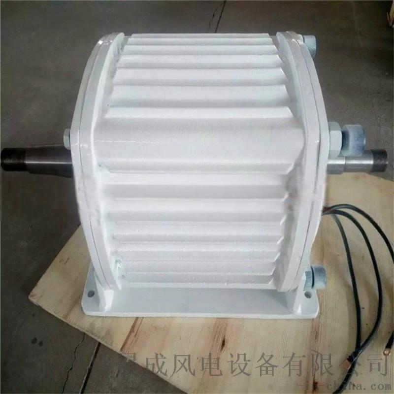 黑龙江10千瓦风力发电机晟成风力发电机组值得信赖