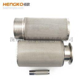 恒歌厂家过滤精度高过滤阻力小不锈钢网筒