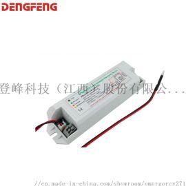 登峰LED应急电源5-20W,降功率应急照明3小时