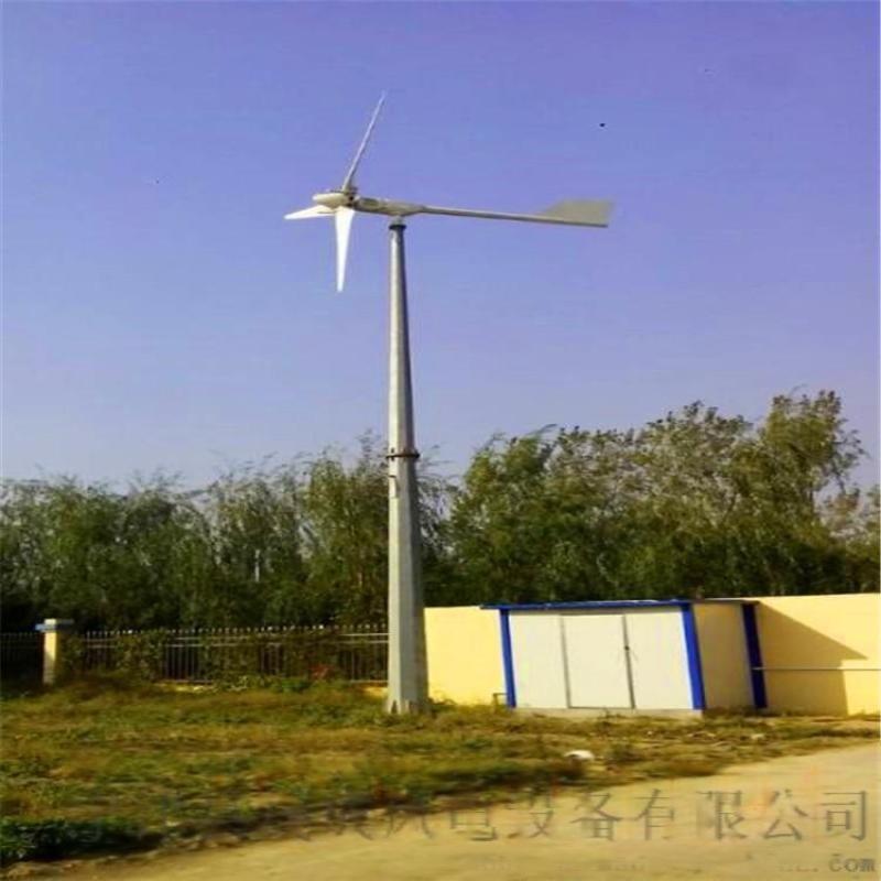 風力發電機水準軸風力發電機廠家晟成晟成廠家