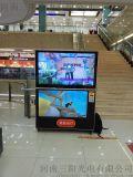 55寸裸眼3D互动广告机