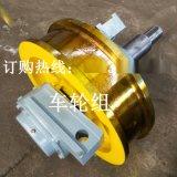 Ø700×210双边主动行车轮双梁锻造行车轮组直销