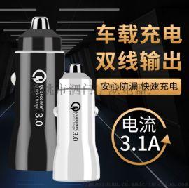 双usb车载充电器QC3.0快充,3.1A多功能车充QC 3.0双USB车充