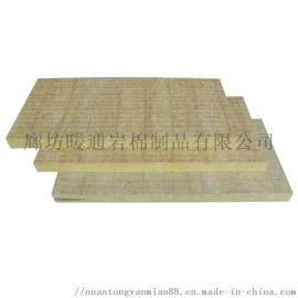 防火保温材料岩棉板生产厂家