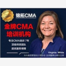 选择困难症?看看别人是怎么挑成都CMA培训产品的