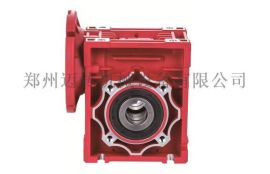 RV110蜗轮减速机 蜗杆减速机 蜗轮蜗杆减速机