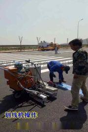 甘肃公路划线机消防通道划线机注意事项