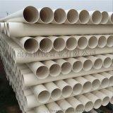 低价pvc管生产厂家 沧州pvc管专业基地